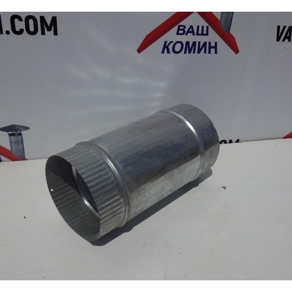 Труба для вентиляции (25см)