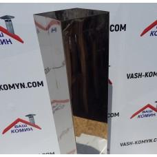 Короб прямоугольный из хромированной нержавейки (50 см)