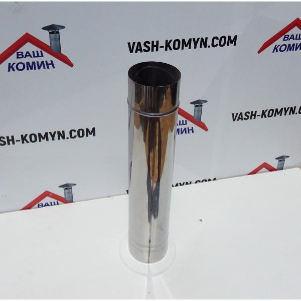 Труба из хромированой нержавейки (0.5 м)