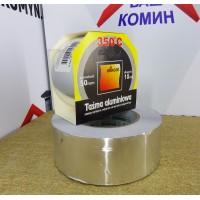Скотч термостойкий алюминиевый (фольгированный)