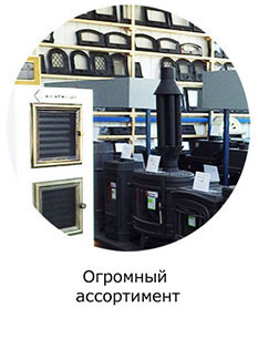 https://www.vash-komyn.com/image/content/images/why_we_asortiment_ru(1).jpg